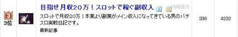 091024_01.jpg