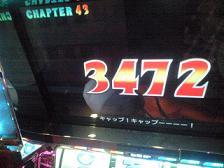 091210_03.jpg