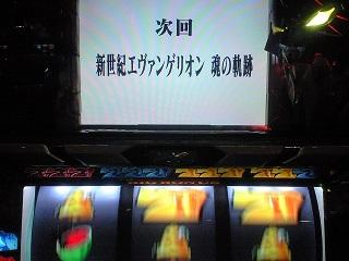 100303_02.jpg