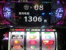 100927_12.jpg
