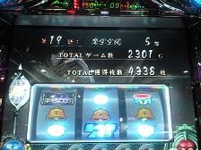 110120_03.jpg