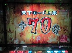 110624_05.jpg