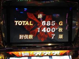 120714_10.jpg