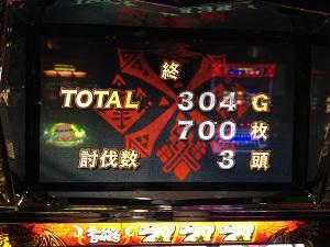 120721_09.jpg