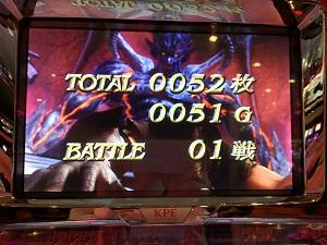 悪魔城ドラキュラ3 獲得枚数
