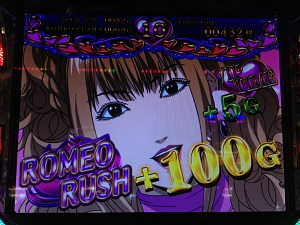 夜王 レア役から+100