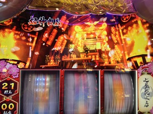 ドンちゃん祭 超神輿蔵
