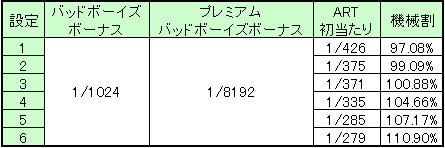 130806_01.jpg